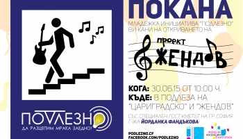 POdLEZNO invites us to its final event