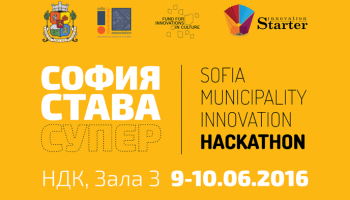 63 TEAMS FROM 7 UNIVERSITIES WILL COMPETE IN THE FIRST SOFIA HACKATHON