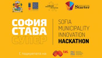 Презентации на финалистите в първия Sofia Municipality Innovation Hackathon 2016
